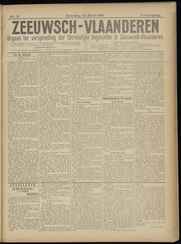 Luctor et Emergo. Antirevolutionair nieuws- en advertentieblad voor Zeeland / Zeeuwsch-Vlaanderen. Orgaan ter verspreiding van de christelijke beginselen in Zeeuwsch-Vlaanderen 1918-04-20