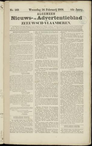 Ter Neuzensche Courant. Algemeen Nieuws- en Advertentieblad voor Zeeuwsch-Vlaanderen / Neuzensche Courant ... (idem) / (Algemeen) nieuws en advertentieblad voor Zeeuwsch-Vlaanderen 1864-02-24