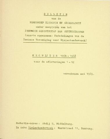 Nehalennia 1969-05-01