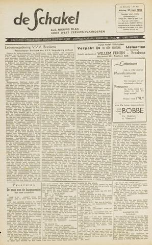 De Schakel 1962-04-20
