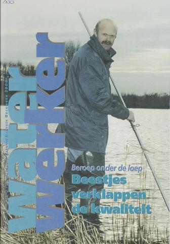 Scheldestromen/de Waterwerker 2000-12-01