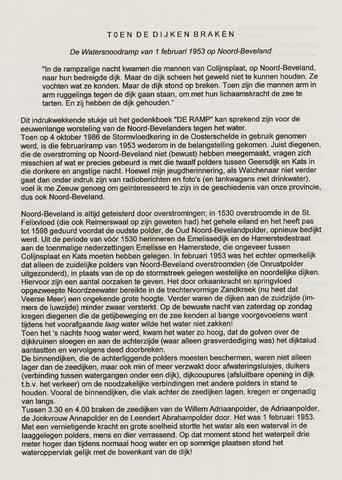 Watersnood documentatie 1953 - diversen 2003