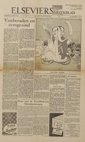 Watersnood documentatie 1953 - kranten 1953-04-25