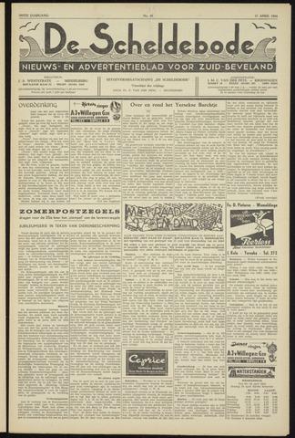 Scheldebode 1964-04-17
