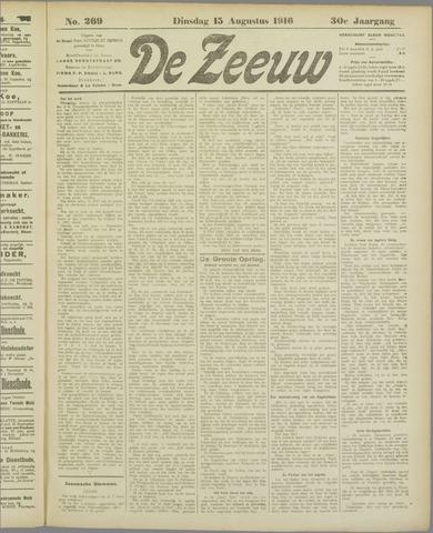 De Zeeuw. Christelijk-historisch nieuwsblad voor Zeeland 1916-08-15