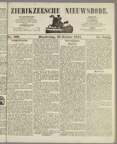 Zierikzeesche Nieuwsbode 1851-10-23