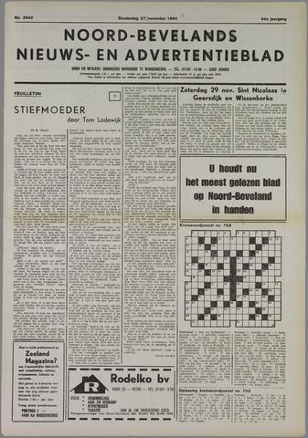 Noord-Bevelands Nieuws- en advertentieblad 1980-11-27