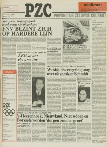 Provinciale Zeeuwse Courant 1976-07-20