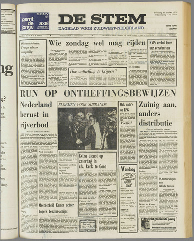 de Stem 1973-10-31