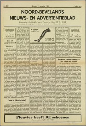 Noord-Bevelands Nieuws- en advertentieblad 1958-08-16