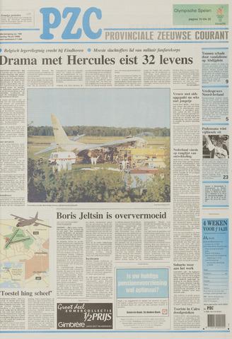 Provinciale Zeeuwse Courant 1996-07-16