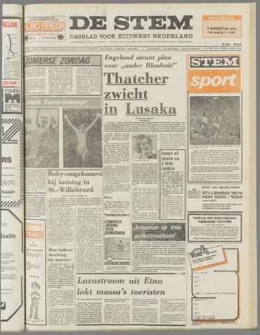 de Stem 1979-08-06
