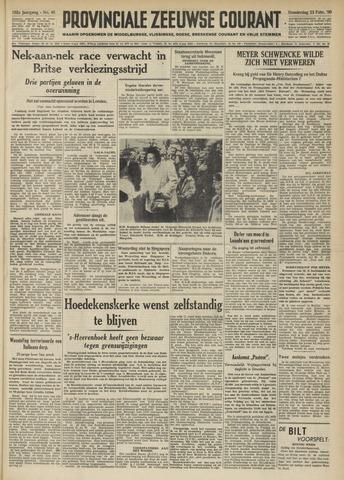 Provinciale Zeeuwse Courant 1950-02-23