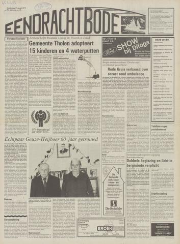 Eendrachtbode (1945-heden)/Mededeelingenblad voor het eiland Tholen (1944/45) 1979-03-15