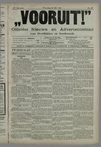 """""""Vooruit!""""Officieel Nieuws- en Advertentieblad voor Overflakkee en Goedereede 1915-05-23"""