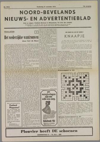 Noord-Bevelands Nieuws- en advertentieblad 1974-11-21