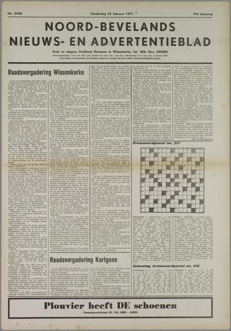 Noord-Bevelands Nieuws- en advertentieblad 1971-02-25