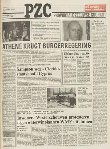 Provinciale Zeeuwse Courant 1974-07-24