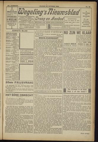Zeeuwsch Nieuwsblad/Wegeling's Nieuwsblad 1925-10-30