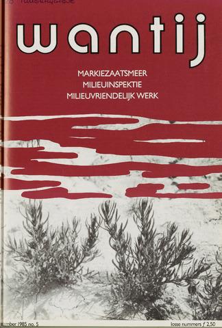 Wantij 1985-12-01