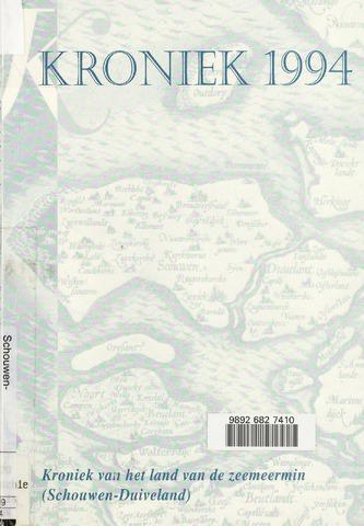 Kroniek van het Land van de Zeemeermin 1994-01-01