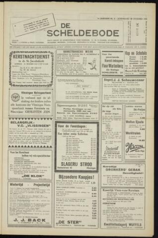 Scheldebode 1955-12-22