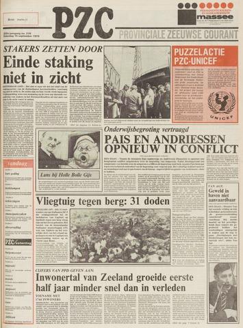 Provinciale Zeeuwse Courant 1979-09-15