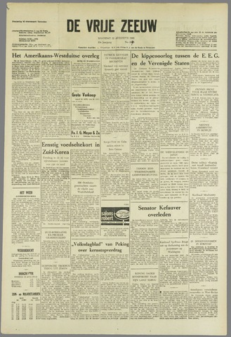 de Vrije Zeeuw 1963-08-12