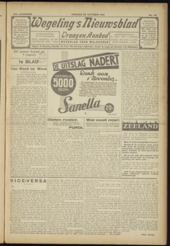 Zeeuwsch Nieuwsblad/Wegeling's Nieuwsblad 1931-10-23