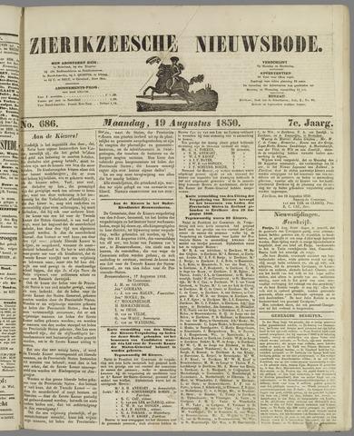 Zierikzeesche Nieuwsbode 1850-08-19