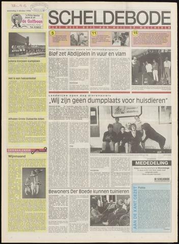 Scheldebode 1996-09-26