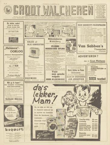 Groot Walcheren 1963-08-29