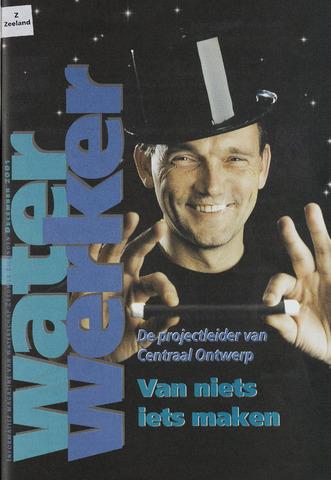 Scheldestromen/de Waterwerker 2001-12-01