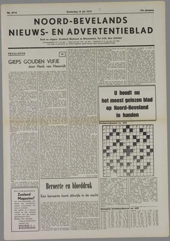 Noord-Bevelands Nieuws- en advertentieblad 1976-07-15