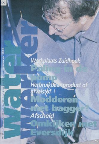 Scheldestromen/de Waterwerker 1996-12-01