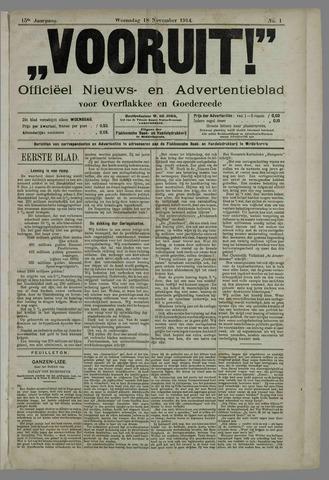 """""""Vooruit!""""Officieel Nieuws- en Advertentieblad voor Overflakkee en Goedereede 1914"""