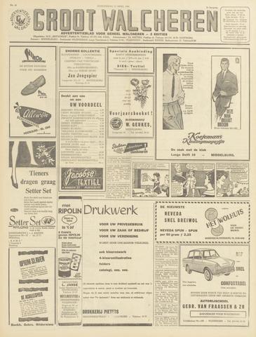 Groot Walcheren 1964-04-23
