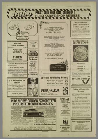 Foto Op Behang Hema.Zierikzeesche Nieuwsbode 22 April 1983 Pagina 10 Krantenbank