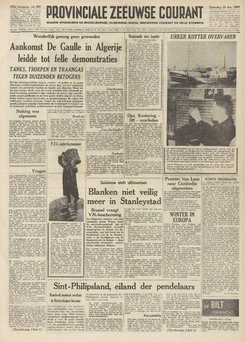 Provinciale Zeeuwse Courant 1960-12-10