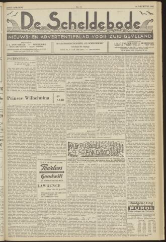 Scheldebode 1960-08-26