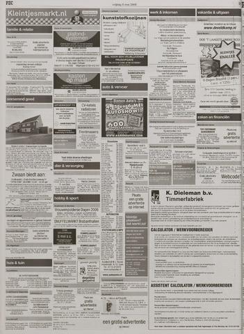 https://images.memorix.nl/zeb/thumb/640x480/80f4110e-c99b-0017-6fea-1a581947713f.jpg