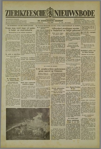 Zierikzeesche Nieuwsbode 1952-10-15
