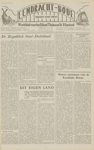 Eendrachtbode (1945-heden)/Mededeelingenblad voor het eiland Tholen (1944/45) 1949-10-14