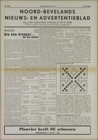 Noord-Bevelands Nieuws- en advertentieblad 1973-07-26