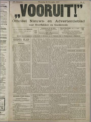 """""""Vooruit!""""Officieel Nieuws- en Advertentieblad voor Overflakkee en Goedereede 1915-11-24"""