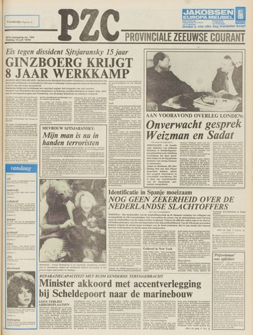 Provinciale Zeeuwse Courant 1978-07-14