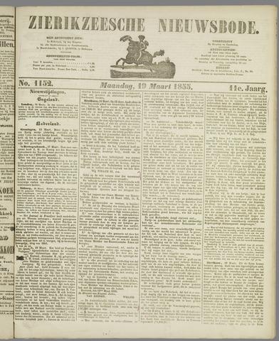 Zierikzeesche Nieuwsbode 1855-03-19