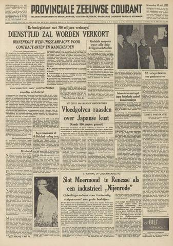 Provinciale Zeeuwse Courant 1960-05-25