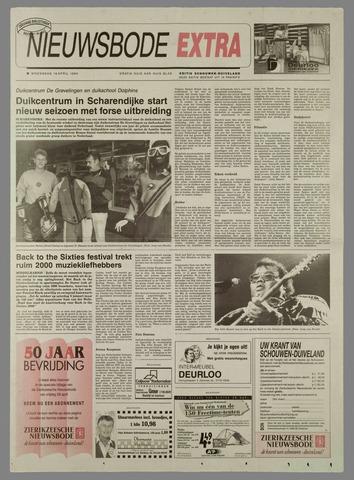 Zierikzeesche Nieuwsbode 1995-04-19