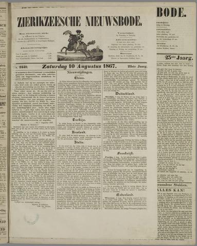 Zierikzeesche Nieuwsbode 1867-08-10